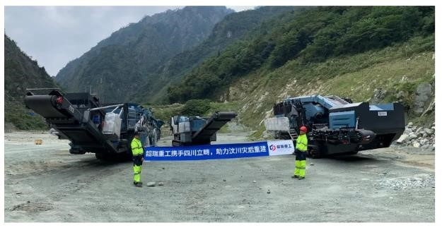 SRH Mobile crusher Support the reconstruction of Wenchuan debris flow disaster