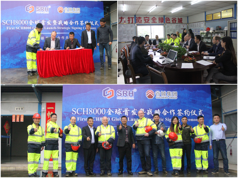 Nine Shaorui SCH8000 Multi-cylinder Cone Crushers Handed in Full Marks in Gucheng Mining!